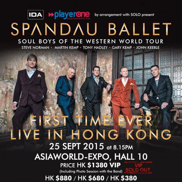 SPANDAU BALLET LIVE IN HONG KONG 2015