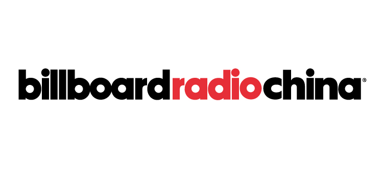 新發現 DRAGONLAND MUSIC FESTIVAL ONE NIGHT DANCE WITH WORLD-RANK TOP 100 DJS – Billboard Radio China